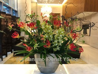 LOBB0308 Japanese Gloriosa Lobbby Arrangement