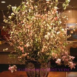Lobby Tv Amp Movies Hanamo Florist Online Store