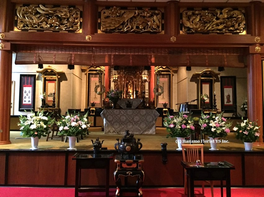 Vancouver Buddhist Temple