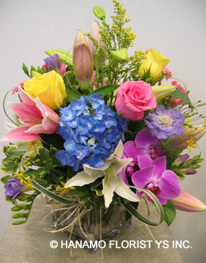 VASE005 Bright & Colourful Vase Arrangement 3 sided - Click Image to Close